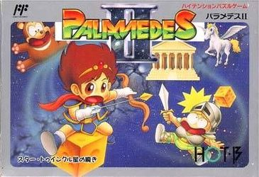Palamedes 2 - Star Twinkles