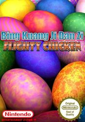 Bing Kuang Ji Dan Zi - Flighty Chicken